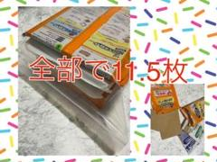 "Thumbnail of ""ニャンとも清潔トイレマット 11.5枚"""