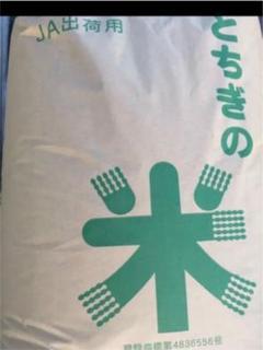 "Thumbnail of ""【白米 新米】農家のお米 コシヒカリ 2kg 令和2年度 新米"""