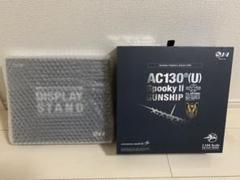 "Thumbnail of ""S14 1/144 AC-130U Spooky II + ディスプレイスタンド"""