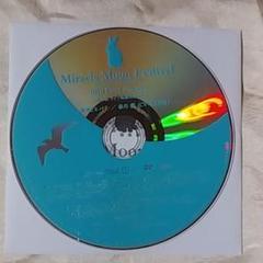 "Thumbnail of ""最終値下げ ツキウタ。ムンフェス SS席特典 DVD 皐月葵"""