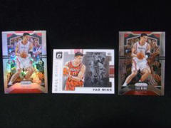 "Thumbnail of ""【SILVER】NBA 姚明 Yao Ming Prizm PANINI"""
