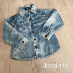 "Thumbnail of ""デニムシャツ Jenni 110"""