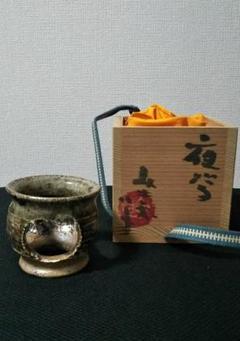 "Thumbnail of ""茶道具 蓋置 大迫みきお 夜学"""