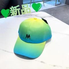 "Thumbnail of ""【蛍光グリーン】帽子  フリーサイズ レディース メンズ 登山 釣り ゴルフ"""