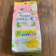 "Thumbnail of ""Relaxジャスミン茶"""
