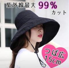 "Thumbnail of ""紫外線カット 帽子 女優帽 ハット  小顔 つば広 アウトドア あごひも"""