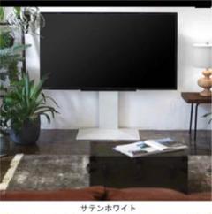 "Thumbnail of ""【送料込】テレビスタンド/WALL 壁寄せTVスタンド/V3 ロータイプ"""