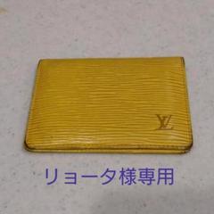 "Thumbnail of ""LOUIS VUITTON パスケース 定期券入れ"""