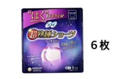 "Thumbnail of ""【ソフィ】超熟睡ショーツ6枚"""