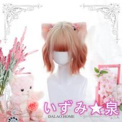 "Thumbnail of ""AA06A lolita 原宿 彼女 可愛い 愛すべき かつら+ネット ウィッグ"""