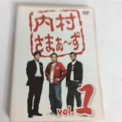 """Thumbnail of """"内村さまぁ~ず vol.1  No.994"""""""