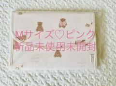 "Thumbnail of ""ジェラートピケ 母子手帳ケース ピンクM"""