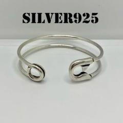 "Thumbnail of ""【匿名配送】 安全ピン型 シルバー ブレスレット silver925"""
