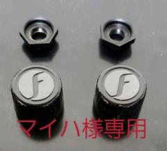 "Thumbnail of ""FOBO Bike 2 TPMS 空気圧センサー タイヤ空気圧監視システム"""