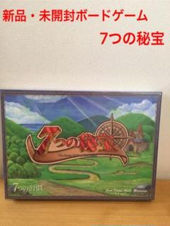 "Thumbnail of ""ボードゲーム 7つの秘宝"""