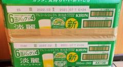 "Thumbnail of ""発送が8月5日になります!淡麗グリーンラベル350ml 48本"""