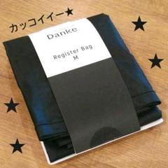 "Thumbnail of ""コンビニ弁当便利! DankeレジスターバッグMサイズ☆新品"""