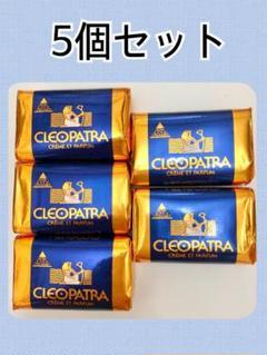 石鹸 クレオパトラ コルゲートクレオパトラソープはクチコミ人気の化粧石鹸!