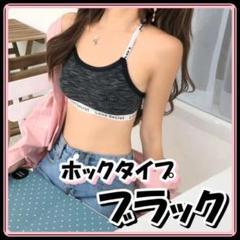 """Thumbnail of """"♡かわいい♡ レース チューブトップ ベアトップ 黒"""""""