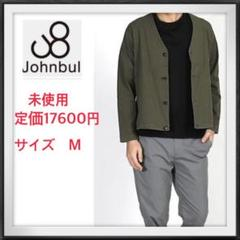 "Thumbnail of ""Johnbull/ジョンブル SHARK SKIN CARDIGAN M 暗濃茶"""