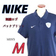 "Thumbnail of ""NIKE ポロシャツ ネイビー 刺繍ロゴ バックプリント Mサイズ 古着"""