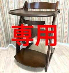 "Thumbnail of ""美品!大和屋 すくすくチェア アーク テーブル&ガード付★ハイチェア"""