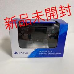 """Thumbnail of """"PS4 ワイヤレスコントローラー DUALSHOCK4"""""""