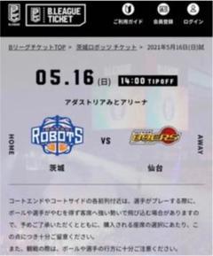 "Thumbnail of ""茨城ロボッツ 対 仙台89ERS  ペアチケット"""