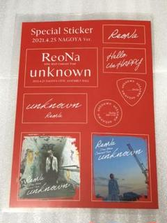 """Thumbnail of """"ReoNa unknown ライブ 購入特典 ステッカー 名古屋"""""""