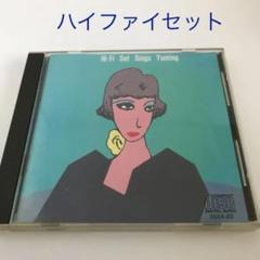 "Thumbnail of ""EPO/バラード"""