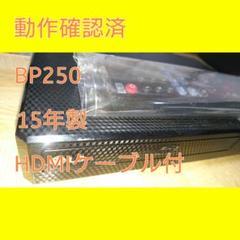 "Thumbnail of ""LG BP250 ブルーレイ DVD プレーヤー Blu-ray ディスク"""