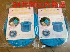 """Thumbnail of """"新品 箱メガネ 2点セット"""""""