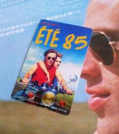"Thumbnail of ""Summer of 85 ムビチケ1枚(全国共通・未使用)発送します"""
