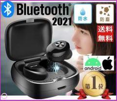 ブラック Bluetoothイヤホン ワイヤレスイヤフォン 高音質 高品質