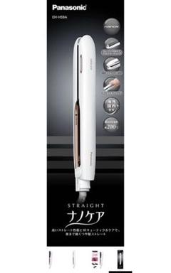 "Thumbnail of ""Panasonic EH-HS9A-W"""