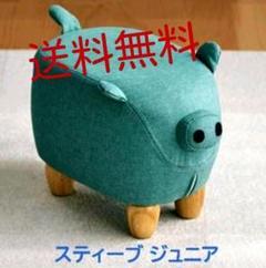 "Thumbnail of ""モチーフスツール「ぶた - Steve Jr.」 ブルーハワイ"""