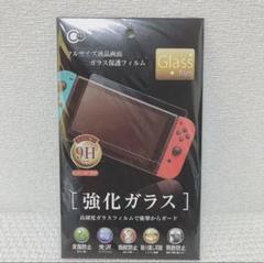 "Thumbnail of ""Nintendo Switch 保護フィルム ニンテンドースイッチ"""