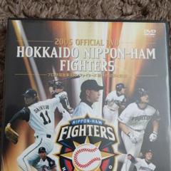 "Thumbnail of ""2005 オフィシャルDVD 北海道日本ハムファイターズ"""