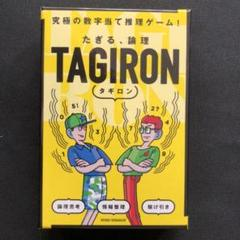"Thumbnail of ""TAGIRON タギロン 新装版"""
