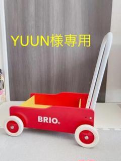 "Thumbnail of ""YUUN様専用"""