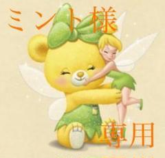 "Thumbnail of ""ピンク 半袖 パジャマ 女の子 80cm"""