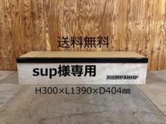 "Thumbnail of ""送料無料 スケートライト カーブボックス マニュアル スケートボード セクション"""