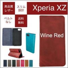 "Thumbnail of ""☆手帳型 XperiaXZ ケース レザー エクスペリア レッド SONY"""