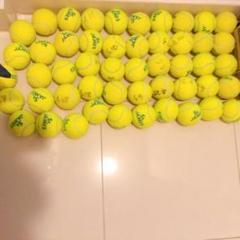 """Thumbnail of """"★硬式 テニスボール 50球★"""""""