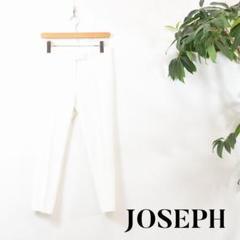 """Thumbnail of """"5Z0003 JOSEPH クロップドパンツ ホワイト"""""""