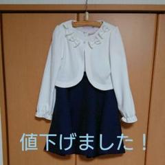 "Thumbnail of ""入学式 女の子 ワンピース 130"""