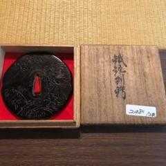 "Thumbnail of ""刀 鍔 骨董品 ヴィンテージ"""
