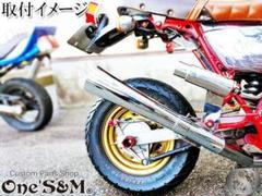 "Thumbnail of ""エイプ 50 専用 マフラー NEW 爆音管 メッキ W2-25PNEW-B"""