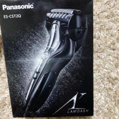 "Thumbnail of ""新品未使用 Panasonic ES-CST2Q-K"""