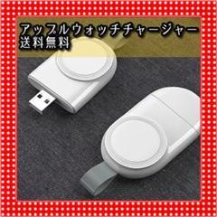 """Thumbnail of """"アップルウォッチ 充電 Apple watch 充電器 USB コンパクト ●"""""""